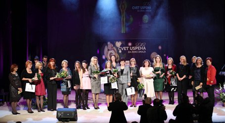 Competition for the Most Successful Women Entrepreneurs in Serbia